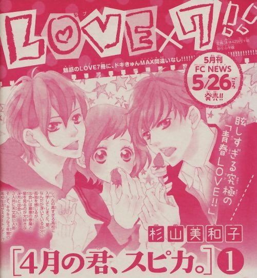 Amazon.co.jp: Sho-Comi - マンガ / Kindle本: Kindle …