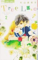 True Love_2������_130