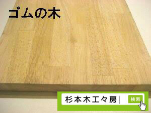 ranking_gomu