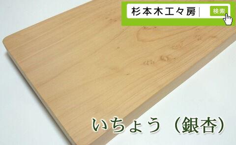 ranking_ichou