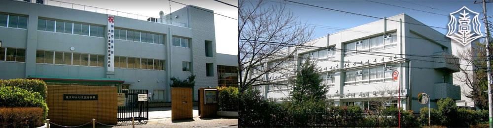 東京都立杉並高等学校同窓会 イメージ画像