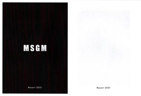 img20200805_17464958