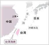 taiwan_kaikyou_yuuzi
