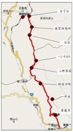 hasikura-tizu