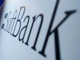 Soft_Bank_korarzyu