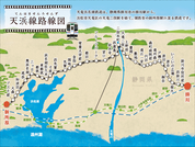 fig_station_map