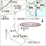 tounaru-tizu