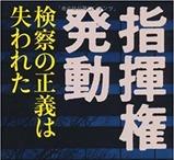 shikiken_hatsudou_mozi