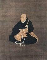 SAIGYOU_syouzou
