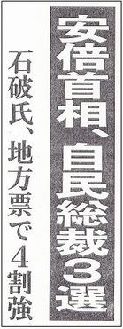 midashi-ziminsousaisen-2018.9