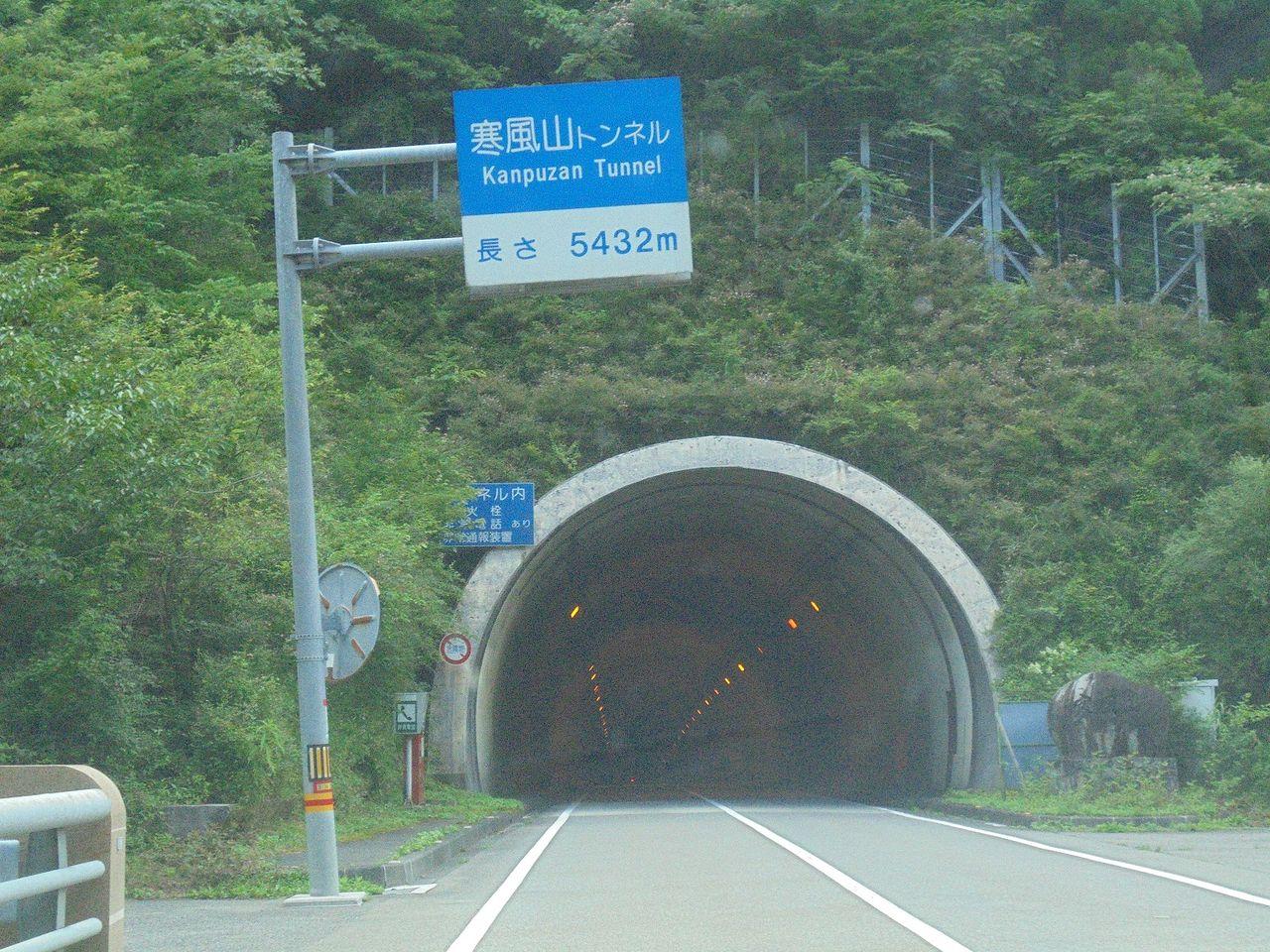日本 で 一 番 長い トンネル