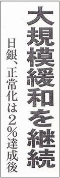 midashi-kanwakeizoku-2018.9