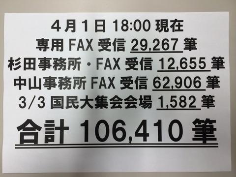 2014-04-01-18-23-57