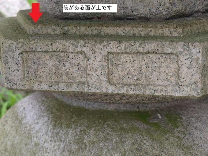 石灯篭の向き古代雪見受四角 - コピー