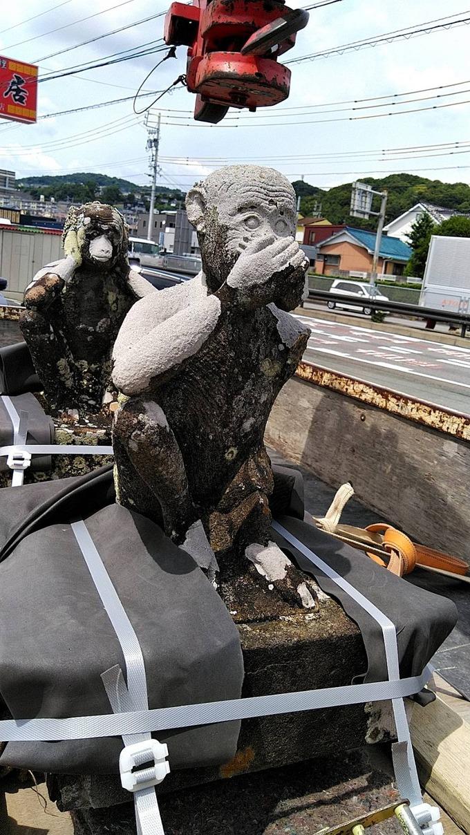 三猿石像 新城庚申寺 (4)