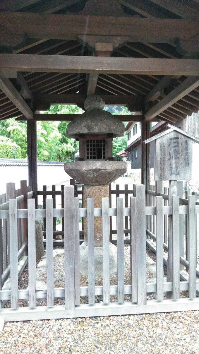 日本で一番古い石灯篭当麻寺