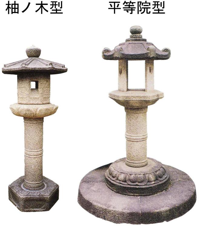 石燈籠の形デザイン