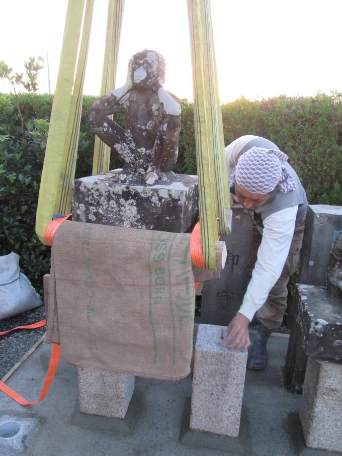 三猿石像 新城市庚申寺