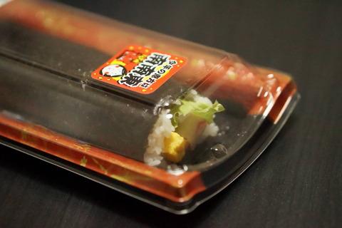 サーモンサラダ恵方巻