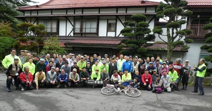 第50回全国サイクリングクラブラリー