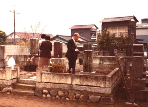 7話-旧杉山家墓地