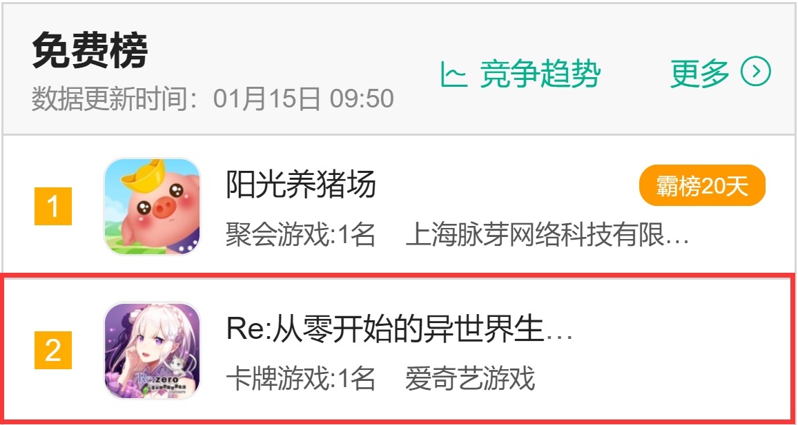 スマホ 上海 ゲーム 無料