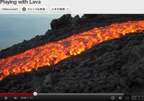 lava000