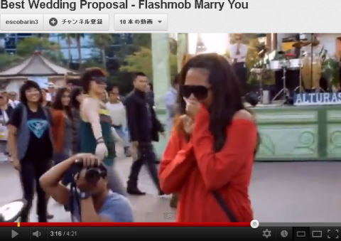 flashmob000