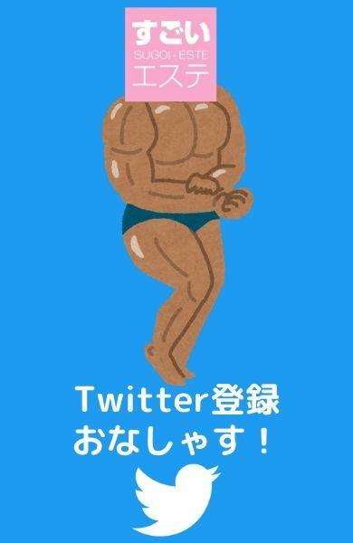 すごい筋肉