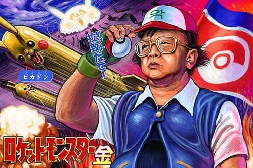 ロケットモンスター・金