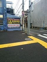 78f23db4.jpg