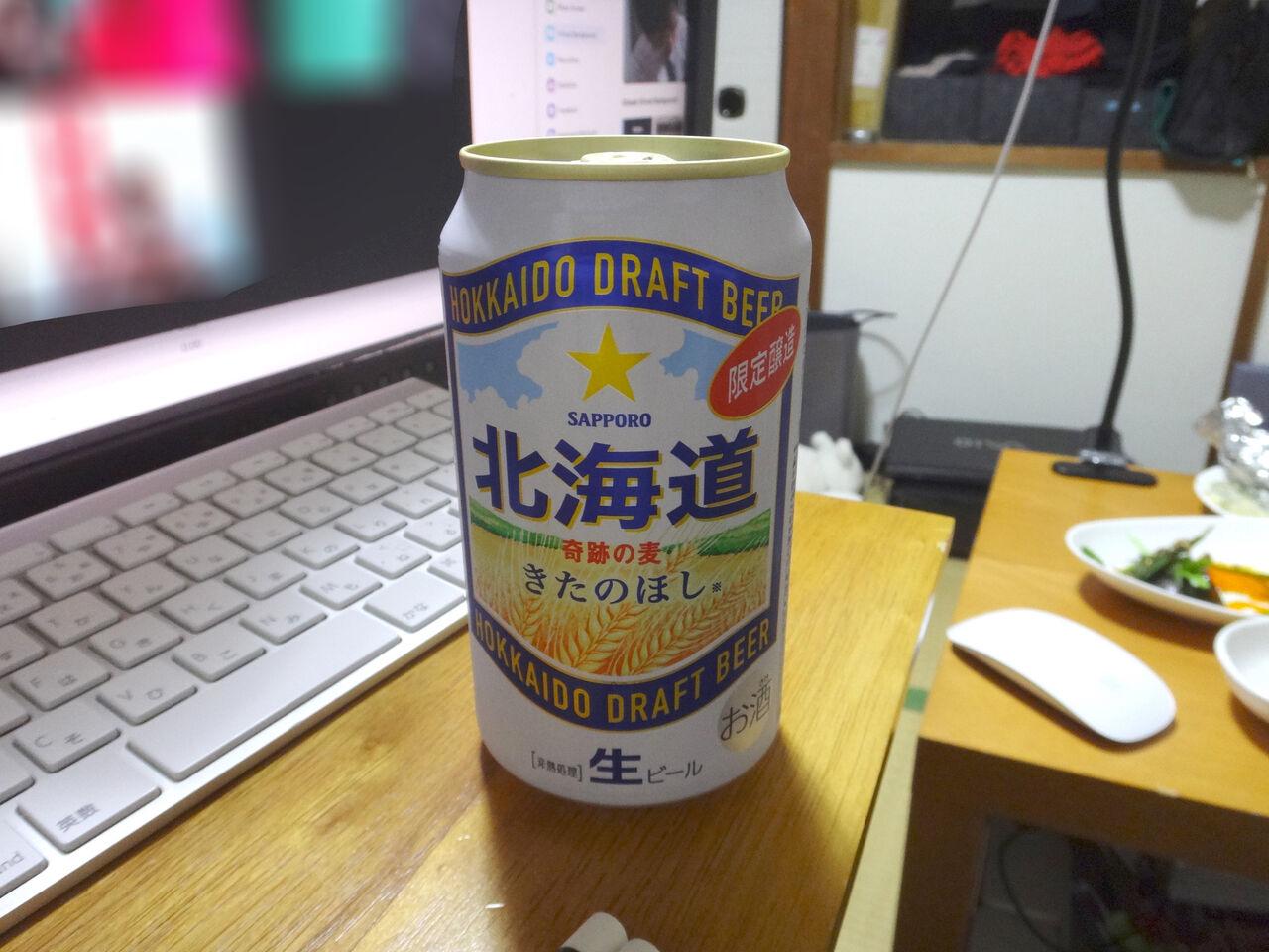 きた の ほし 北海道