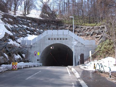 Kobetsusawa_Tunnel
