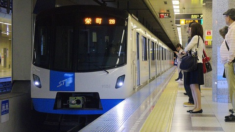 SapporoSubway_ec9000