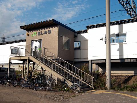hoshimi20031027