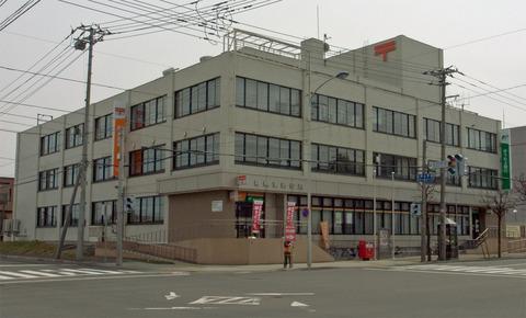 東区】東郵便局が集配業務を取り...