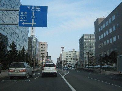 道路】道道124号宮の沢北一条線...