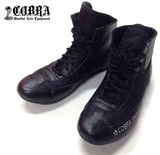 cobra-gs-cbsh201RingShoes1