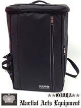 1711-BoxBackpack1
