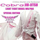 bc-bjj-1702LightTight-Wh-pn