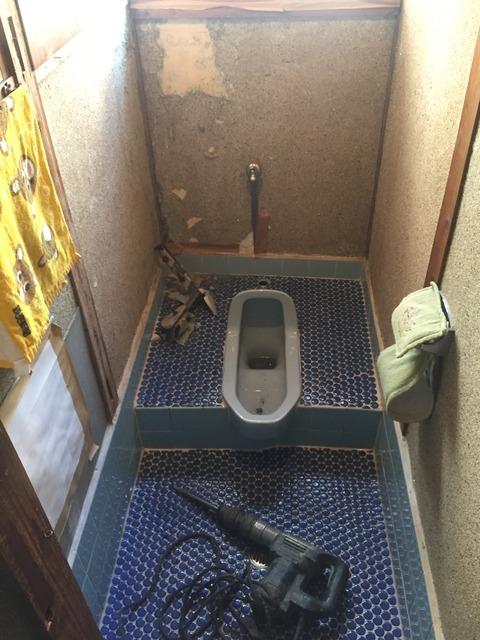 京都府 和式便器から洋式トイレ工事 『165.800円』