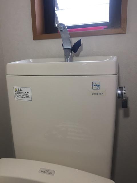 TOTO トイレ修理 京都市伏見区 -水でない・部品交換-