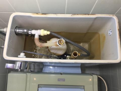 トイレタンク水漏れ 部品交換費用 京都市左京区