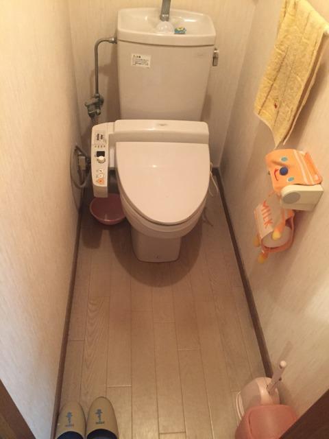 ウォシュレット水漏れ 京都府宇治市 -トイレ工事-