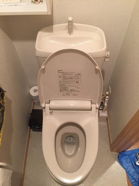 トイレつまり 京都府京都市伏見区 -便器つまり-