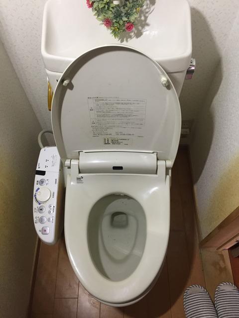 トイレのつまり 京都市中京区 -便器の詰まり・流れない-