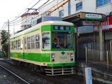990fd14e.jpg