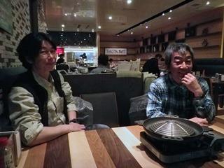 北海道サクラマス 8-2