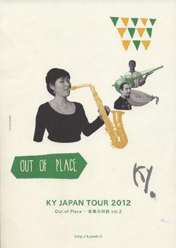 ky japanthur 2012