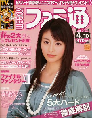 週刊ファミ通4月10日号